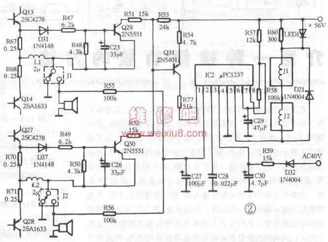 音频功放保护电路分析不维修