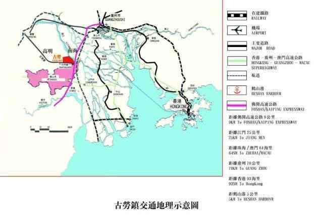 古劳镇在鹤山市地图上的位置 ,4
